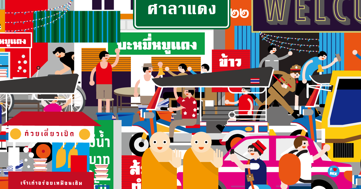 Bangkok - See the latest spots selected by local creatives