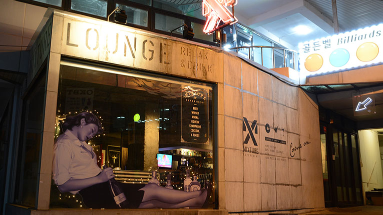 5 Best Places to Experience Itaewon's Weekend Nightlife